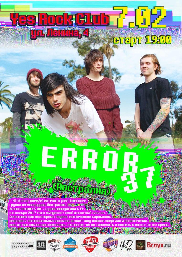 Афиша Тюмень 7 февраля // Error37 (Англия) // YesRockClub