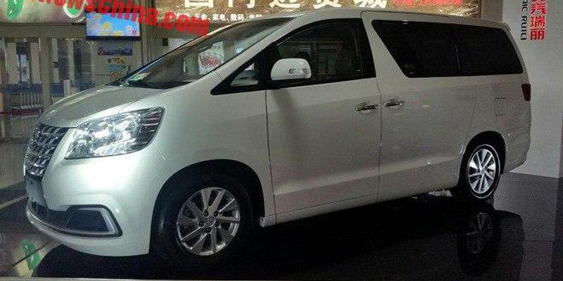 Китайский клон Toyota Alphard оказался втрое дешевле оригинала (фото)