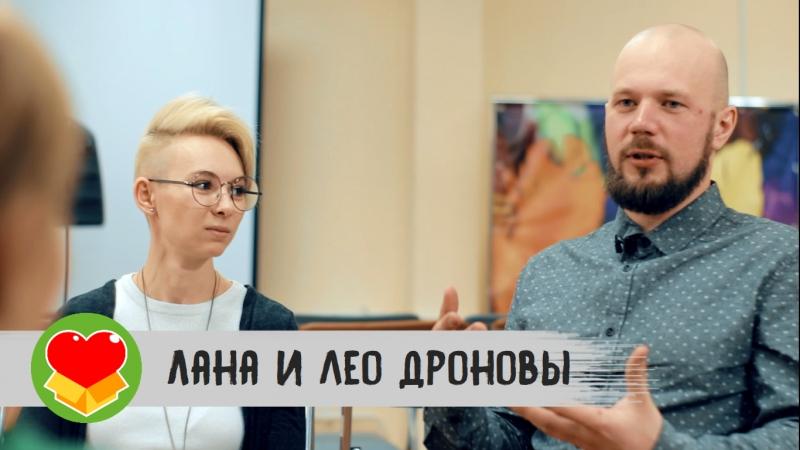 SuperТаня и Лана и Лео Дроновы / Первый Благотворительный