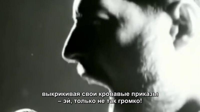 Queen - Dont Try So Hard - русские субтитры » Freewka.com - Смотреть онлайн в хорощем качестве