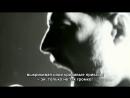 Queen - Dont Try So Hard - русские субтитры