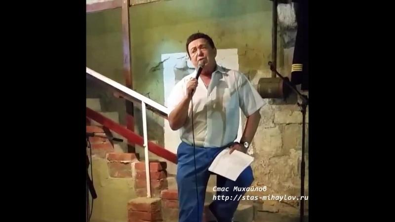 Стас Михайлов и Иосиф Кобзон - Доченька
