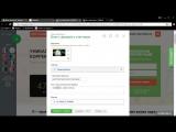 1. Конструктор Landing page от Megagroup.ru