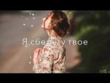 Девушка красиво поет - Любовь и сон - Socvid All