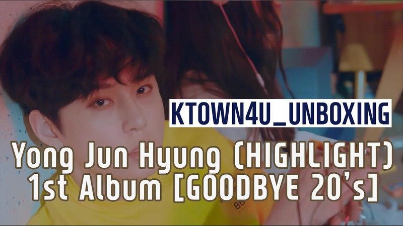[Ktown4u Unboxing] (HIGHLIGHT) Yong JunHyung 1st album [GOODBYE 20's] 하이라이트 용준형 beast b2st