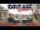 DreamRunners. Mercedes-Benz 190E 2.5-16 Evo 2 и BMW M3 E30. Наследие DTM.