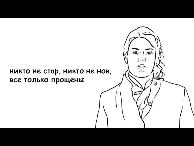 Вера Полозкова читает «дожди стояли много дней» для фестиваля «Не здесь—2017»