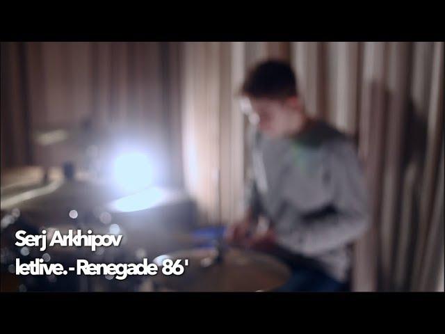Serj Arkhipov - Letlive. - Renegade 86 (Drum Cover)