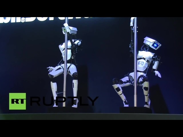 Robo striptease