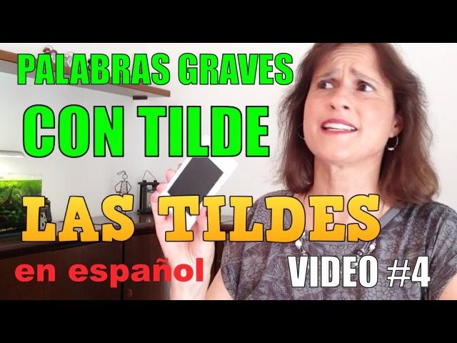 El uso de las tildes en español parte 4 Palabras graves con tilde