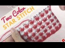 Two Color Knitted Star Stitch