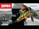 Воблер Rapala X-Rap Scoop XRSCP14-RER
