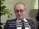 Юрий Безменов: Подрывная деятельность в прессе свободного мира русские субтитры 1984