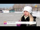 Новости UTV. Какие изменения ждут территорию по ул. Ключевая в г. Салавате