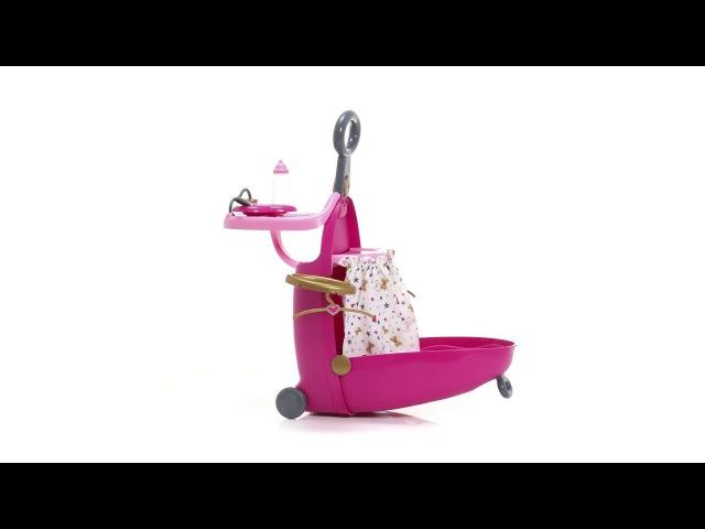 Smoby 220316 Набор для сна и купания пупса в чемодане из серии Baby Nurse Nursery Set