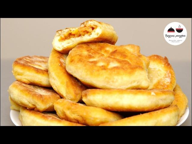 ЧЁРТ, КАК ВКУСНО! - Вкуснейшие Пирожки БЕЗ ХЛОПОТ! 20 пирожков за 20 минут! Все гости попросят рецепт! » Freewka.com - Смотреть онлайн в хорощем качестве