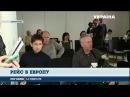 Первый регулярный рейс в Европу презентовали в Запорожье
