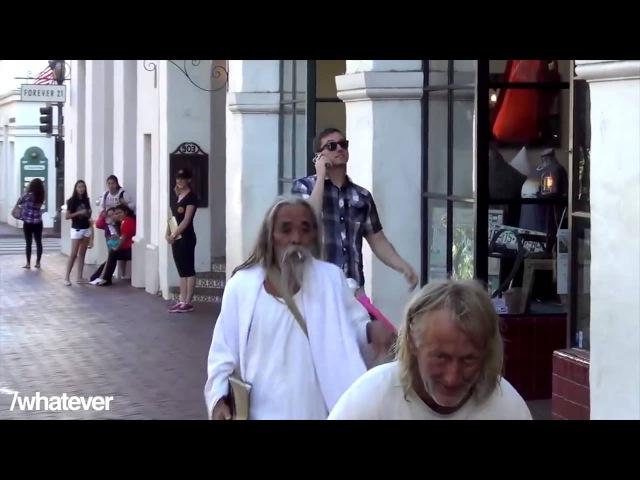 Jesus Smoke Weed