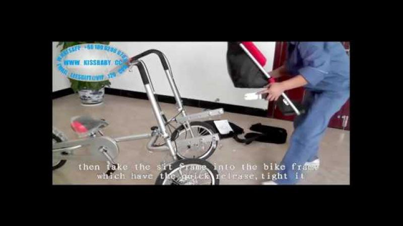 Beisier taga bike stroller 01 install guide video