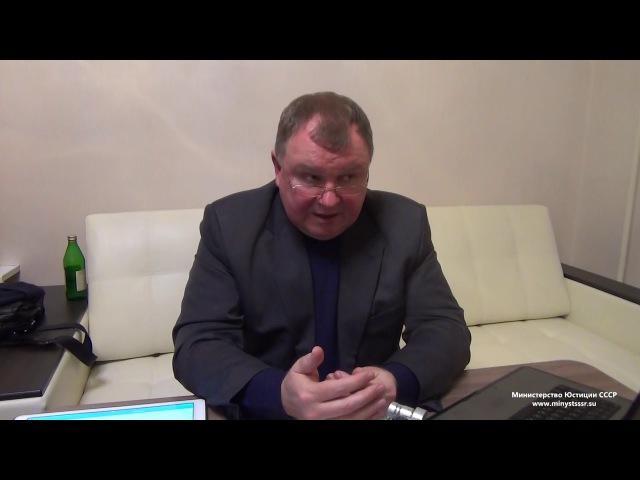 Выборы на оккупированной территории СССР невозможны (С.В. Тараскин) - 01.02.2018