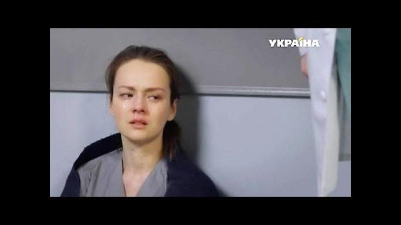 Доктор счастье (фильм 2017) мелодрама Анонс