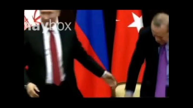 Путин уронил специально стул Эрдогана, вид с другой стороны.