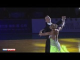 Arunas Bizokas & Katusha Demidova 1st Place Honorary Dance 2018 WDC Asian Tour Dance Taipei