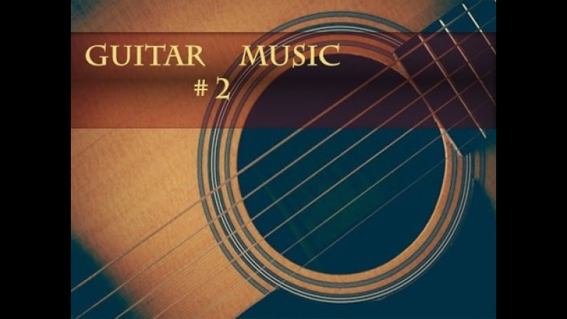 Acoustic guitar music | New Age Music, instrumental guitar music, new age guitar music 🎸