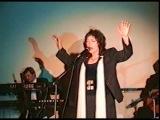 Театра песни Елены Камбуровой 1997 Открытие