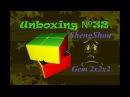 Unboxing №32 ShengShou Gem 2x2x2