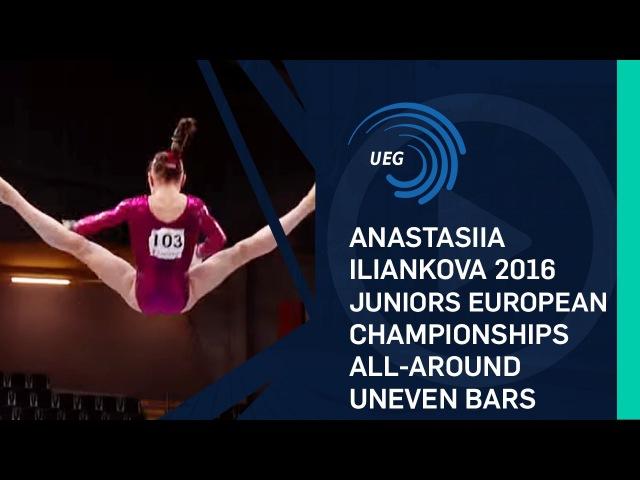Anastasiia ILIANKOVA (RUS) – 2016 Juniors European Championships – All-Around, Uneven Bars