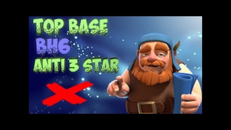 BEST Builder Hall 6 Base 3500 PROOF! New CoC BH6 Base After NIGHT WITCH UPDATE! Clash of Clans