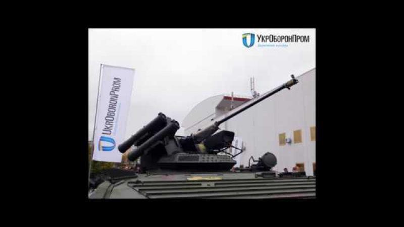 «Укроборонпром» завершил испытания БМП-1УМД