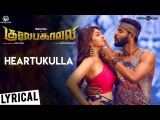 Gulaebaghavali | Heartukulla Song with Lyrics | Prabhu Deva, Hansika | Vivek Mervin | Kalyaan S