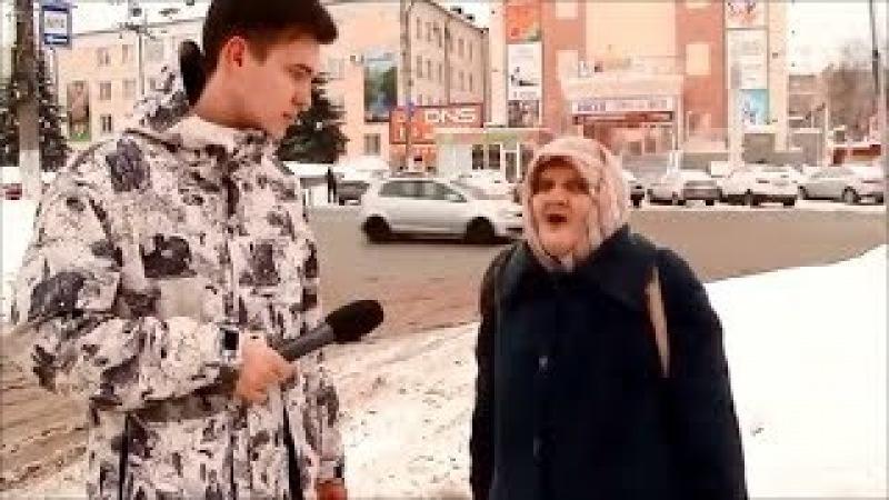 Бабушка жгет все по сути ! прикол мегаржач