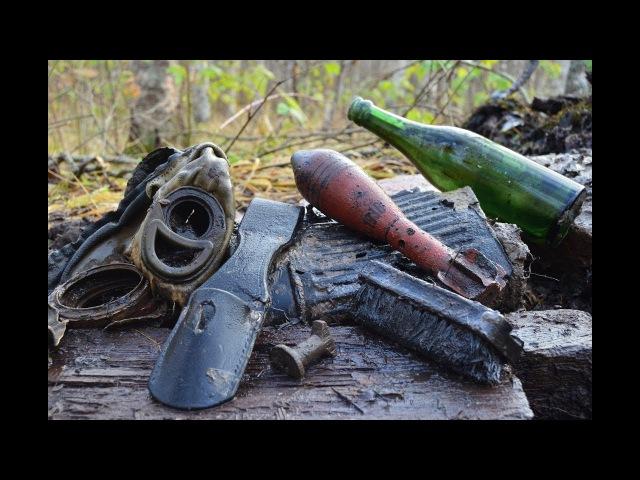 Коп по войне - Блиндаж медиков. часть 2 / Searching with Metal Detector