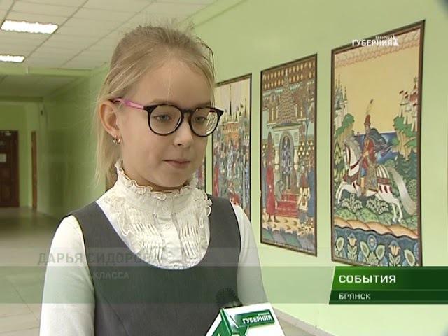 Большинство школьников считают себя патриотами 16 01 18