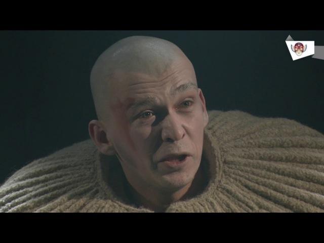 Спектакль «Король Лир» Золотая Маска Трагедия Уильяма Шекспира Возвращение в Простоквашино