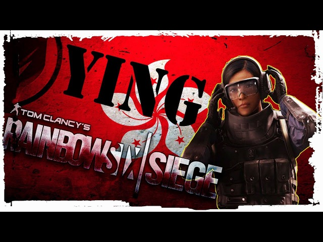 RAINBOW SIX SIEGE - YING/ИНЬ (гайд/обзор) оперативник SDU