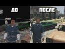 Как работает ГРАФИКА GTA 5. Часть 2