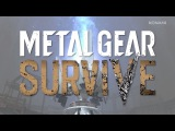 Official METAL GEAR SURVIVE CO-OP TRAILER  KONAMI (ESRB)