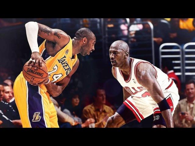 Michael Jordan vs Kobe Bryant - Top 10 Crowd Silencer Shots