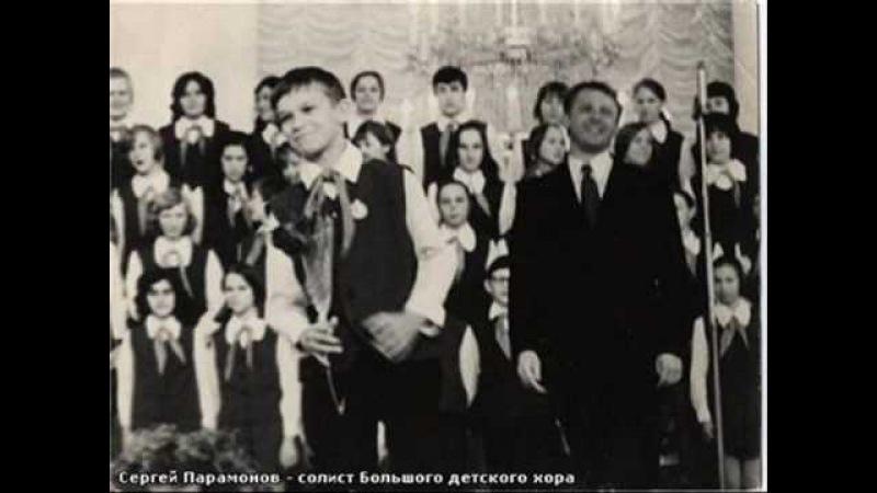 Sergey Paramonov Helesinine vagun Голубой вагон
