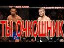Хабиб Нурмагомедов ответил на высказывания Кевина Ли