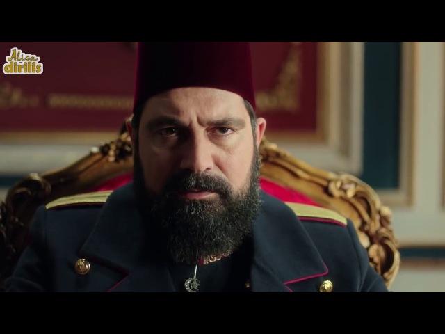 Права на престол Абдулхамид анонс 43 серии