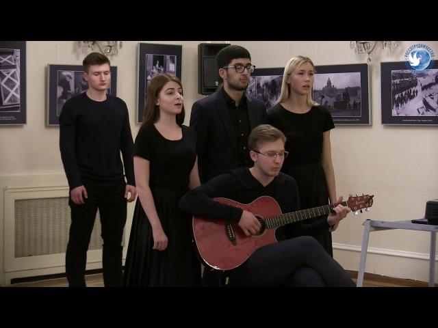 Студенты МГУ представили театрализованную программу «Война глазами детей» в РЦНК в Праге