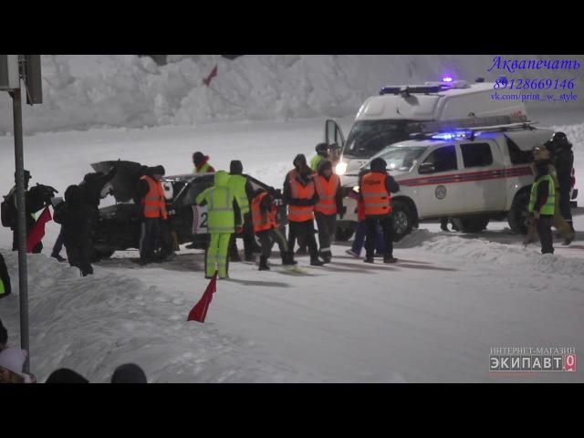 Сыктывкар 1 этап Супер шип 2018г (13.01.2018г) 8 заезд