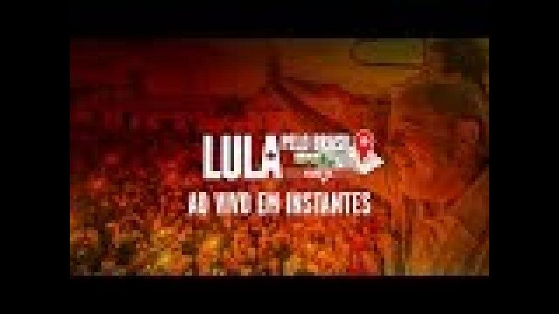 Lula Pelo Brasil | Santana do Livramento (RS)