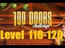 100 Doors Challenge Level 110 - 120 Прохождение - 100 дверей вызов