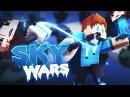 VimeWorld Sky Wars 14 Тащим с центра!